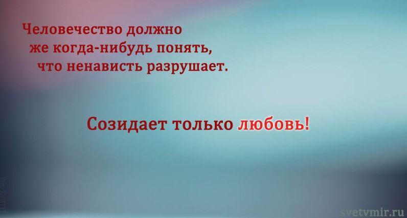 14 e1388164169661 - СветВМир.ру - Интересный познавательный журнал. Развитие познания - Когда-нибудь поймёт...