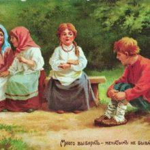 Полные русские пословицы и поговорки