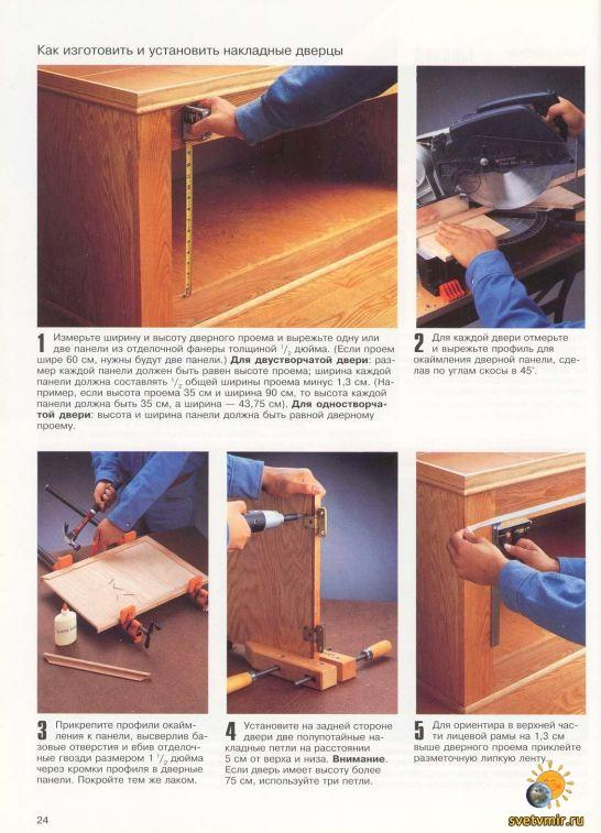 Книга как сделать мебель своими руками