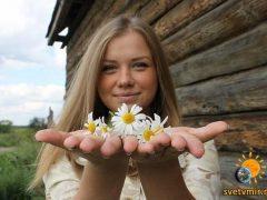 Русская краса!