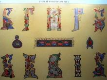 4K8FRWfFUvc - СветВМир.ру - Интересный познавательный журнал. Развитие познания - Древнерусские орнаменты, 89 иллюстраций