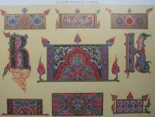 4xqDZqfJ3bA - СветВМир.ру - Интересный познавательный журнал. Развитие познания - Древнерусские орнаменты, 89 иллюстраций