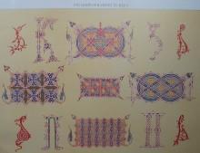 5DzcQxm8GCI - СветВМир.ру - Интересный познавательный журнал. Развитие познания - Древнерусские орнаменты, 89 иллюстраций