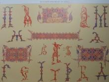 7bbxPczle40 - СветВМир.ру - Интересный познавательный журнал. Развитие познания - Древнерусские орнаменты, 89 иллюстраций