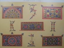 C8IAwMBH5Yc - СветВМир.ру - Интересный познавательный журнал. Развитие познания - Древнерусские орнаменты, 89 иллюстраций