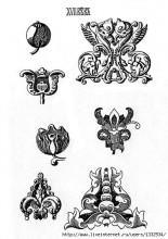 FHgwQ7ib1zg - СветВМир.ру - Интересный познавательный журнал. Развитие познания - Древнерусские орнаменты, 89 иллюстраций