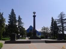 Foto 0617 - СветВМир.ру | Познавательный журнал! - Еще фотографии с юга