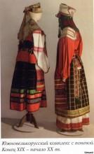 FzEHfNg58 k - СветВМир.ру | Познавательный журнал! - Русская одежда: каталог из 90 фотографий (часть 2)
