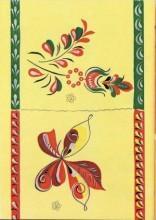 Ga4 dcALKEI - СветВМир.ру - Интересный познавательный журнал. Развитие познания - Уфтюжская роспись, 78 иллюстраций
