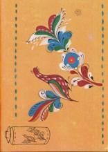 IQ2 xA6nIZM - СветВМир.ру - Интересный познавательный журнал. Развитие познания - Уфтюжская роспись, 78 иллюстраций