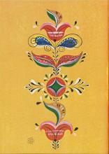 Kr1g5JFg2oI - СветВМир.ру - Интересный познавательный журнал. Развитие познания - Уфтюжская роспись, 78 иллюстраций