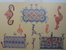 NXbPgwwsx6c - СветВМир.ру - Интересный познавательный журнал. Развитие познания - Древнерусские орнаменты, 89 иллюстраций