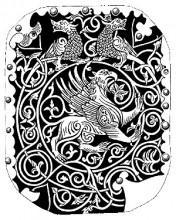 Q5kOpwOh5g8 - СветВМир.ру - Интересный познавательный журнал. Развитие познания - Древнерусские орнаменты, 89 иллюстраций