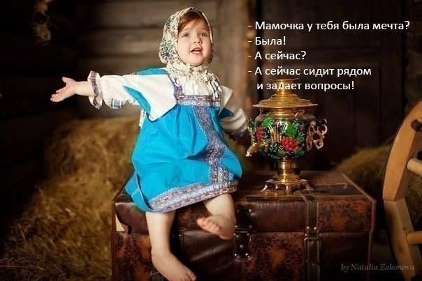 мечта :)