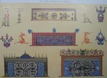 TGqnR2sdk14 - СветВМир.ру - Интересный познавательный журнал. Развитие познания - Древнерусские орнаменты, 89 иллюстраций