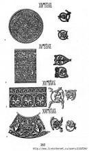 VJJJ8VW9Bng - СветВМир.ру - Интересный познавательный журнал. Развитие познания - Древнерусские орнаменты, 89 иллюстраций