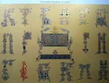 W ASStwXbiA - СветВМир.ру - Интересный познавательный журнал. Развитие познания - Древнерусские орнаменты, 89 иллюстраций