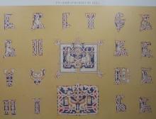 YGn0BkHkdSo - СветВМир.ру - Интересный познавательный журнал. Развитие познания - Древнерусские орнаменты, 89 иллюстраций