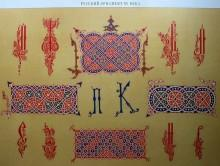 YKa6A6JuNoo - СветВМир.ру - Интересный познавательный журнал. Развитие познания - Древнерусские орнаменты, 89 иллюстраций