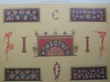 Yf1uXgWfrAE - СветВМир.ру - Интересный познавательный журнал. Развитие познания - Древнерусские орнаменты, 89 иллюстраций