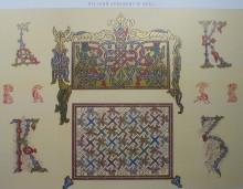 a5dkLZOtEXo - СветВМир.ру - Интересный познавательный журнал. Развитие познания - Древнерусские орнаменты, 89 иллюстраций