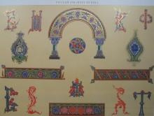 c4IAsC20Lt4 - СветВМир.ру - Интересный познавательный журнал. Развитие познания - Древнерусские орнаменты, 89 иллюстраций