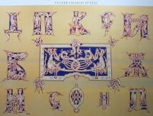 eLSdRzJjhvs - СветВМир.ру - Интересный познавательный журнал. Развитие познания - Древнерусские орнаменты, 89 иллюстраций