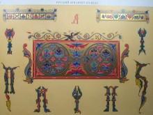 fclujLgnF4s - СветВМир.ру - Интересный познавательный журнал. Развитие познания - Древнерусские орнаменты, 89 иллюстраций