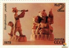 oJFFlVIX30Q - СветВМир.ру - Интересный познавательный журнал. Развитие познания - Богородская резьба, 114 фотографий