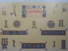 t1kCZy7DvH8 - СветВМир.ру - Интересный познавательный журнал. Развитие познания - Древнерусские орнаменты, 89 иллюстраций
