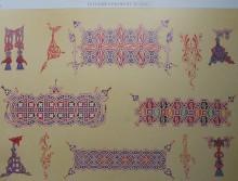 wn72EB5Zl8k - СветВМир.ру - Интересный познавательный журнал. Развитие познания - Древнерусские орнаменты, 89 иллюстраций