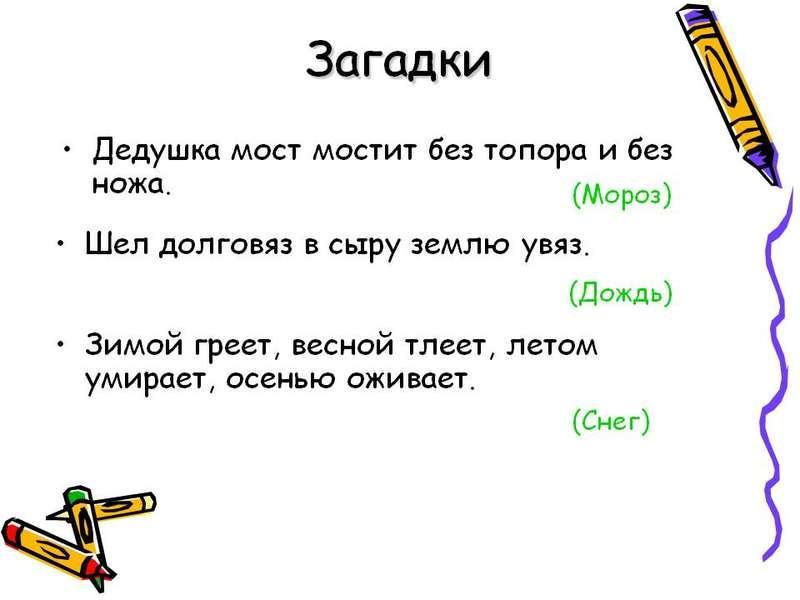Ук рф онлайн читать