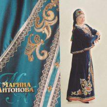 Марина Антонова –  Русские народные песни (2001), скачать бесплатно