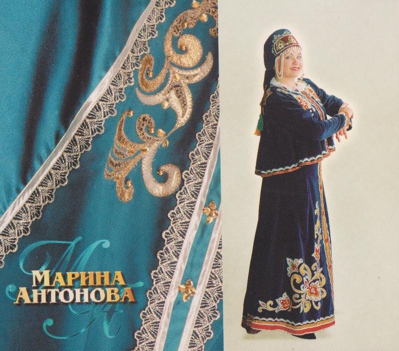 1 - СветВМир.ру - Интересный познавательный журнал. Развитие познания - Марина Антонова – Русские народные песни (2001), скачать бесплатно