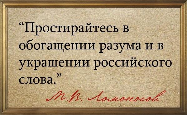 - СветВМир.ру - Интересный познавательный журнал. Развитие познания - 235 иностранных слов, которым есть замена в русском языке