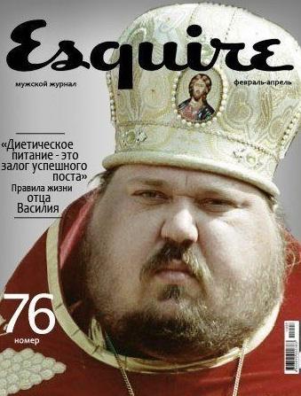 Русские народные поговорки о попах и христианской религии