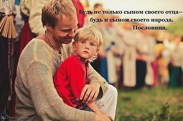 2433.970 - СветВМир.ру | Познавательный журнал! - Будь не только сыном своего отца...
