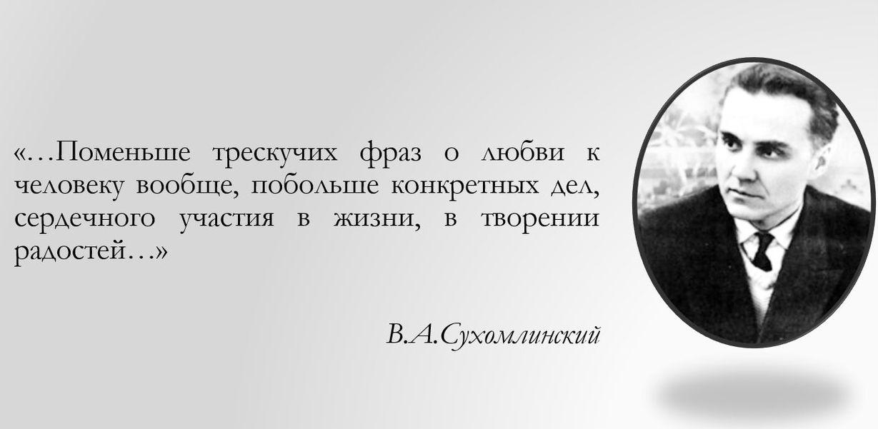 """5eTEhbFXpX4 - СветВМир.ру - Интересный познавательный журнал. Развитие познания - """"Поменьше трескучих фраз..."""""""