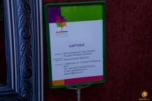 DSC01069 - СветВМир.ру - Интересный познавательный журнал. Развитие познания - Воронеж Город-Сад 05 сентября 2015