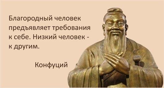 kaqYZX37 dQ - СветВМир.ру | Познавательный журнал! - Требования к себе или другим?