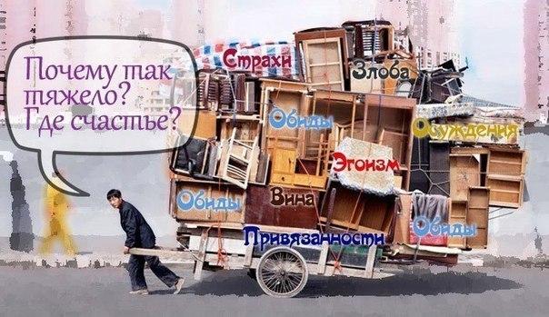 oXURn46PR g - СветВМир.ру | Познавательный журнал! - Где счастье? (картинка)