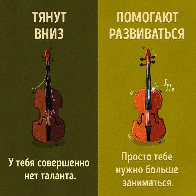 ArJGhjtr92Y - СветВМир.ру | Познавательный журнал! - Есть только два типа людей: одни тянут вниз, с другими можно свернуть горы