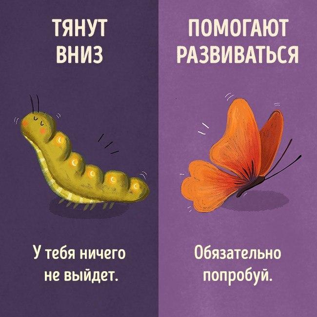 SHM3G RMjiE - СветВМир.ру | Познавательный журнал! - Есть только два типа людей: одни тянут вниз, с другими можно свернуть горы