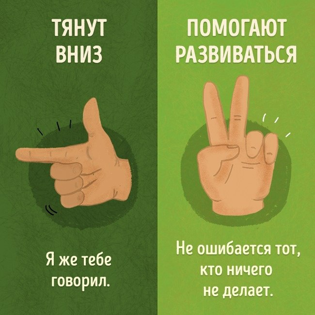 U z1LjA3Mdg - СветВМир.ру | Познавательный журнал! - Есть только два типа людей: одни тянут вниз, с другими можно свернуть горы