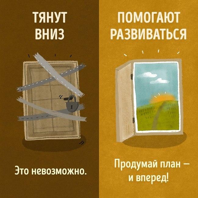 hBkwmVb2yR4 - СветВМир.ру | Познавательный журнал! - Есть только два типа людей: одни тянут вниз, с другими можно свернуть горы