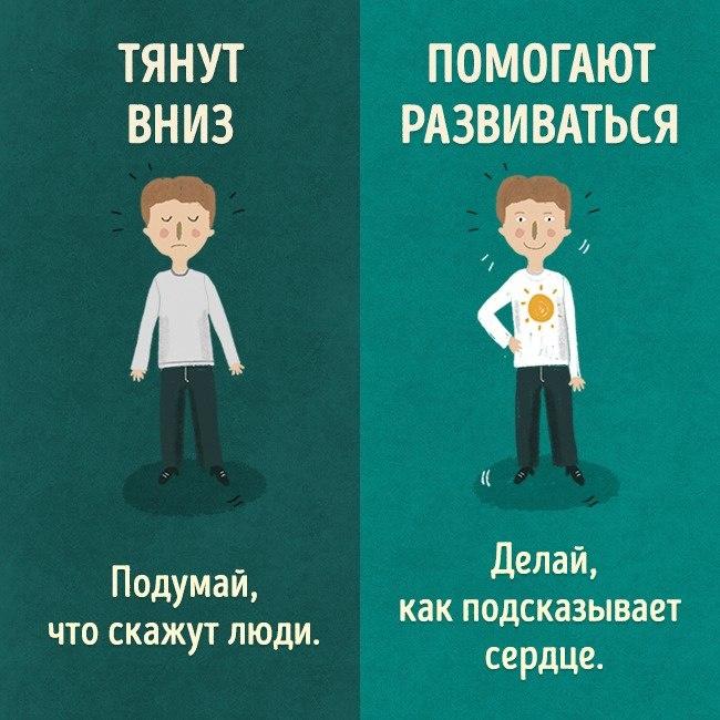 mzmCbQZZwLQ - СветВМир.ру | Познавательный журнал! - Есть только два типа людей: одни тянут вниз, с другими можно свернуть горы