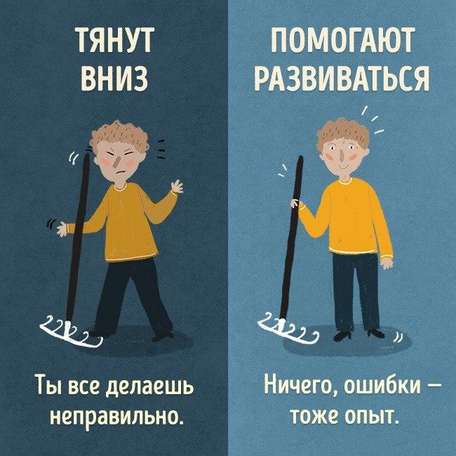 n7uIK4Jt83U - СветВМир.ру | Познавательный журнал! - Есть только два типа людей: одни тянут вниз, с другими можно свернуть горы