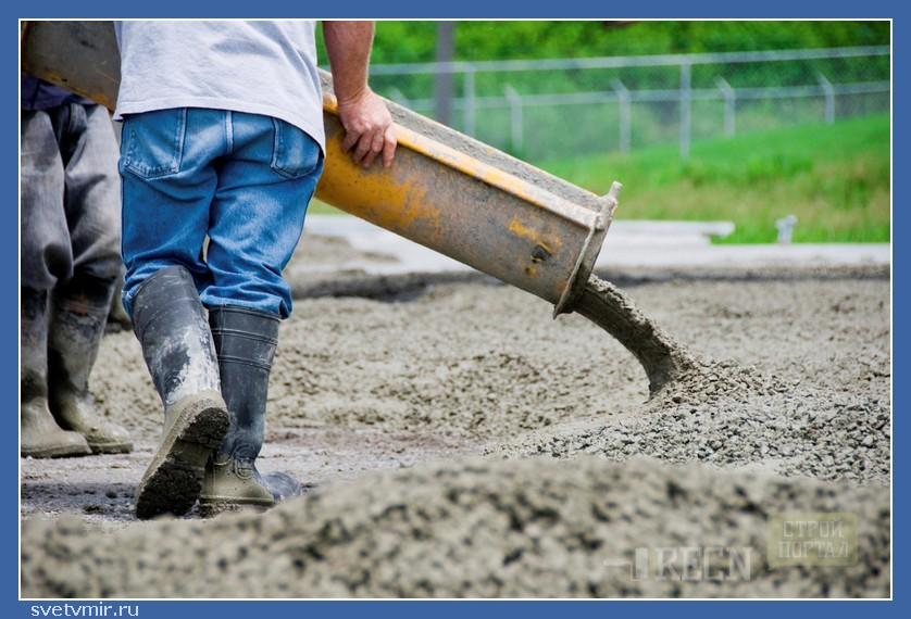 zalivka betona - СветВМир.ру | Познавательный журнал! - Безвреден ли цемент?