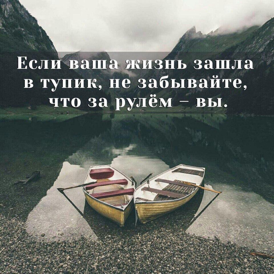 CVbSs6XUOkg - СветВМир.ру - Интересный познавательный журнал. Развитие познания - Если жизнь зашла в тупик, не забывайте это