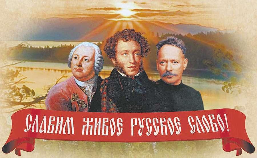 glorify russian living word - СветВМир.ру - Интересный познавательный журнал. Развитие познания - Русский язык - лучший в мире!
